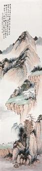 山水 by luo luohua
