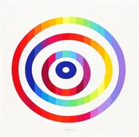 message of peace portfolio i by yaacov agam