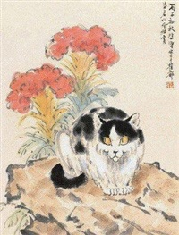 鸡冠花猫 by xu beihong