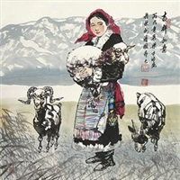 吉祥如意 (lady holding sheep) by liang pingbo