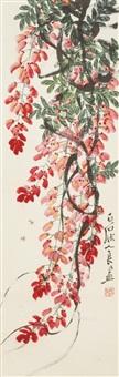 片 纸本 by qi liangsi