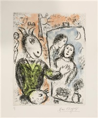 le couple (from songes, plate 12) by marc chagall
