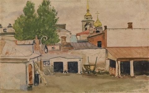 courtyard of the central commission for the improvement of the welfare of scientists by boris mikhailovich kustodiev
