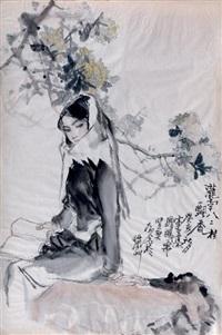 jeune femme assise by lei chun