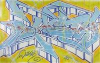 composition by nicholas (duster) argiento