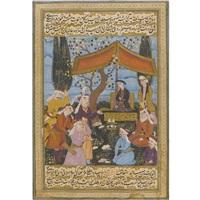 the young shah isma'il sitting beneath a canopy (from bidjan's tarikh-i djahangusha-yi sahibqiran, a history of shah isma'il i) by muin musavvir