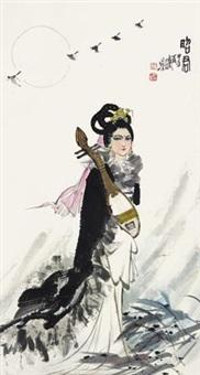 昭君 by liu jirong