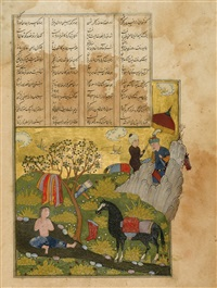 nizami's khamsa: khosrow spies shirin bathing by anonymous-persian (15)