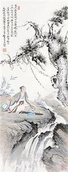 松荫高士 by ren zhong