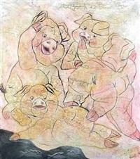 empat anak nakal by stefan buana sy