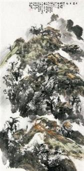大道自然 by baiyun xiang