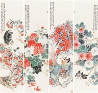 花开富贵 (flowers and waxbill) (in 4 parts) by liu xuejian
