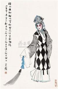 戏剧人物 by jiang caiping