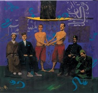 purple (from balance of ya ali madadi) by khosrow hassanzadeh