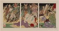 hellish disease (triptych) by yoshitoshi