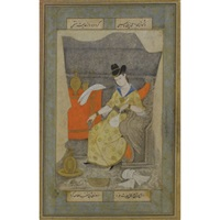a portrait of a lady holding a bottle by mirza muhammad al-husaini