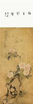 花卉寿石 by ju chao
