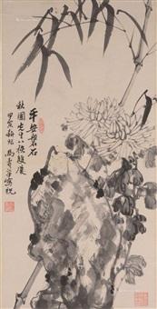 平安盘石 立轴 纸本 by ma shouhua