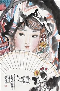 傣族姑娘 立轴 设色纸本 ( village girls) by liu wenxi
