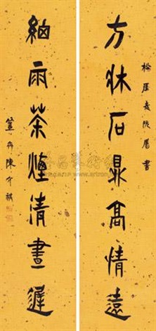 篆书七言 对联 seal script calligraphy couplet by chen jieqi