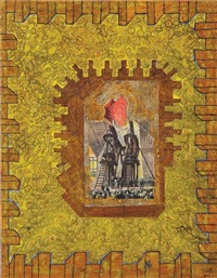 castles series by erol akyavas