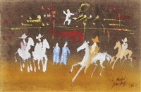 parade mexicaine by jean dufy