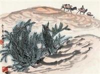 沙漠之舟 by xu shuzhi