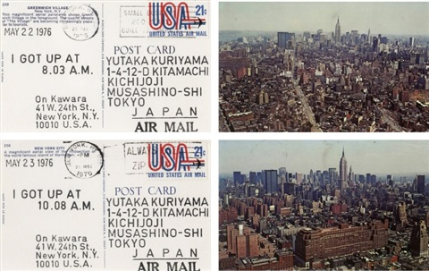 i got up set of 2 by on kawara
