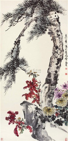 pine tree and chrysanthemum by ma wanli