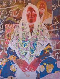 terrorist rayhan by khosrow hassanzadeh