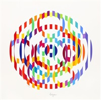 message of peace portfolio iii by yaacov agam