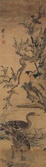 花鸟 by lin liang