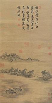 山水 (inscribed by emperor qianlong) by jiao bingzhen