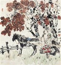 荫下乘凉 (shadowing) by xu juntao