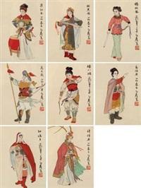 巾帼英雄 (8 works) by gu bingxin