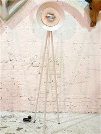 palomar floor lamp by shigeaki asahara
