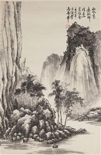 山高水长 立轴 纸本 by ma shouhua