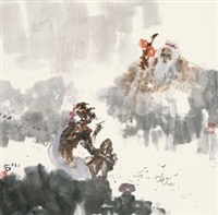 神话故事 by fu xiaoshi