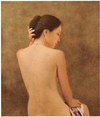 the nude back by sosuke morimoto