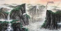青绿山水 (landscape) by jia zhihong