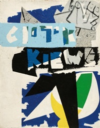 composition with letters by chaim kiewe