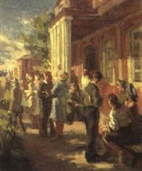 a la sortie de la faculte by leonid gershovich krivitsky