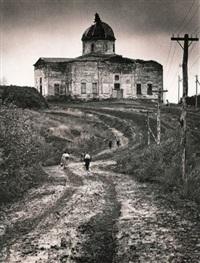penza (from sur les routes de russie) by vladimir filonov
