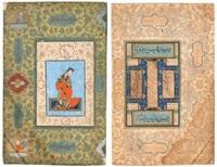 portrait de jeune femme by sultan mohamed hamdan