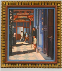 imperial palace interior by sylvia cohn saul