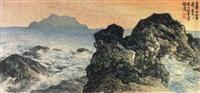 guishan island by lin tianshi