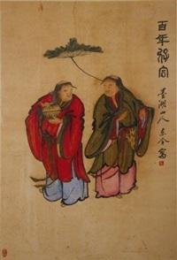 和合二仙图 by lin dongling