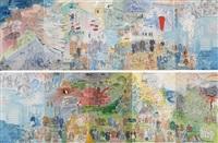 fee electricitee (portfolio w/10 works) by raoul dufy