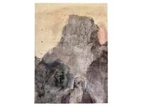 la tempête (bk by shakespeare w/22 works, folio) by leonor fini
