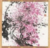 花卉 by deng lin